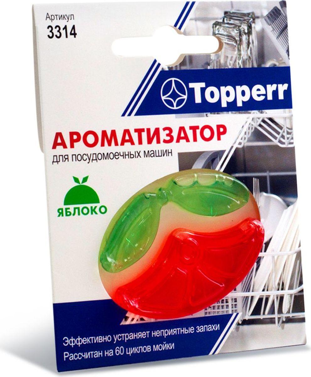 Ароматизатор для посудомоечной машины Topperr Яблоко порошок для посудомоечной машины kao citric acid effect аромат грейпфрута 680 г