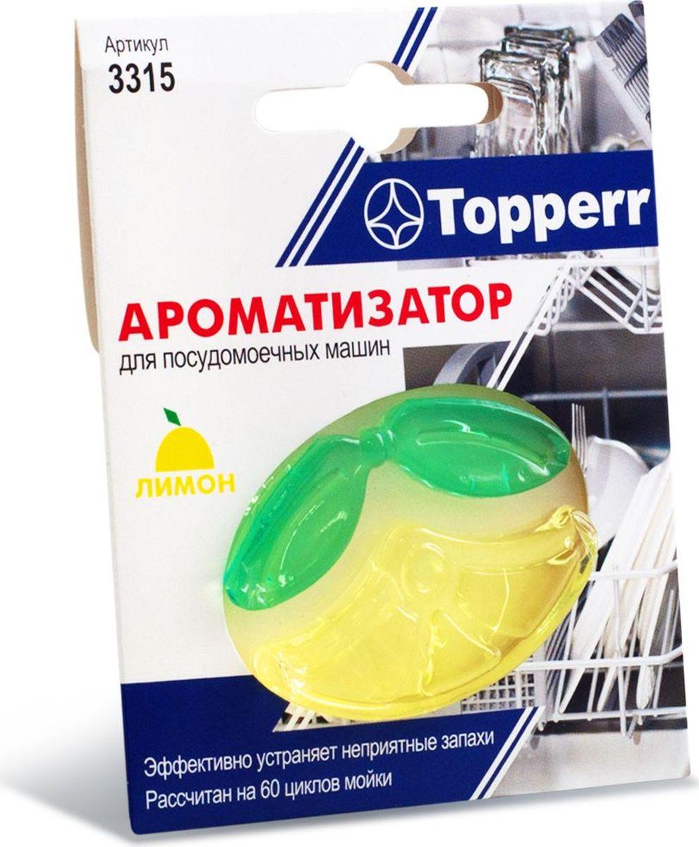 Ароматизатор для посудомоечной машины Topperr Лимон порошок для посудомоечной машины kao citric acid effect аромат грейпфрута 680 г