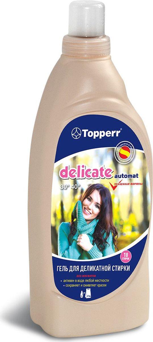 Гель-концентрат Topperr Delicate, для стирки деликатной стирки, 1 л детские моющие средства molecola гель для стирки шерсти и шелка цветы горной сливы 1 л