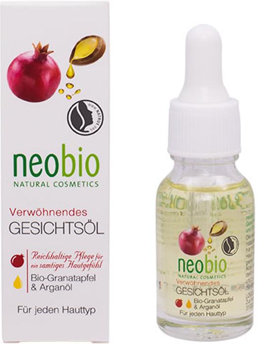 Neobio Насыщенное масло для лица, 15 мл косметика детская neobio