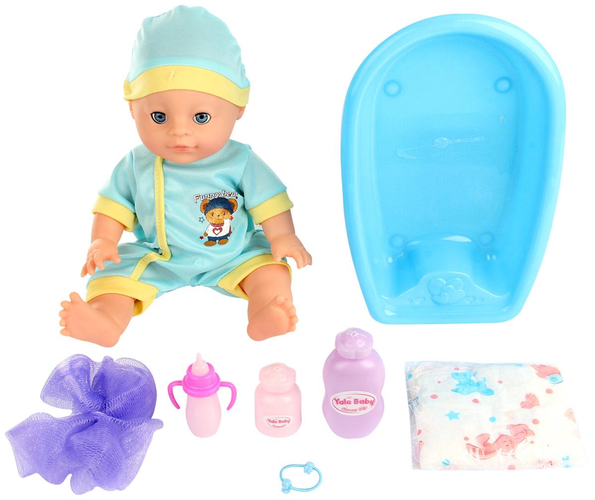 Lisa Jane Пупс с ванной 35 см 59478 lisa jane пупс 25 см 59458
