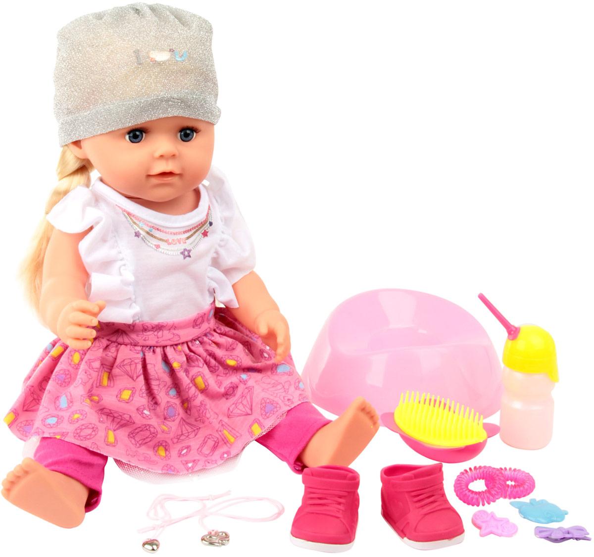 Lisa Jane Кукла Кира 46 см кукла lisa jane mami интерактивная в голубом 40 см