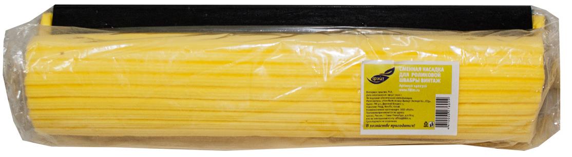 Насадка для швабры Фэйт Винтаж, цвет: желтый