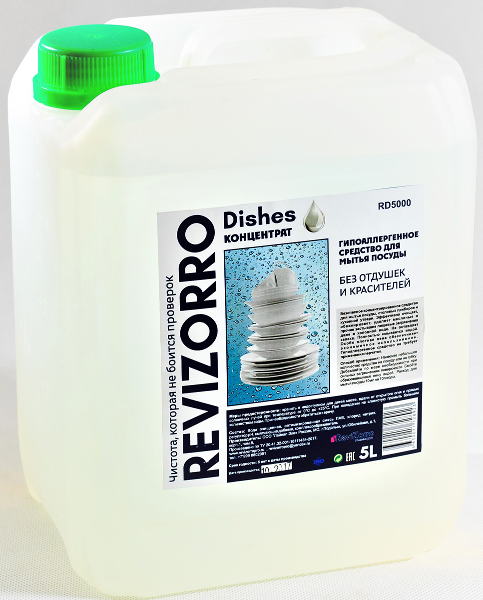 Средство для мытья посуды Ревизорро Dishes, концентрат, 5 л средство для мытья посуды cif 5 л