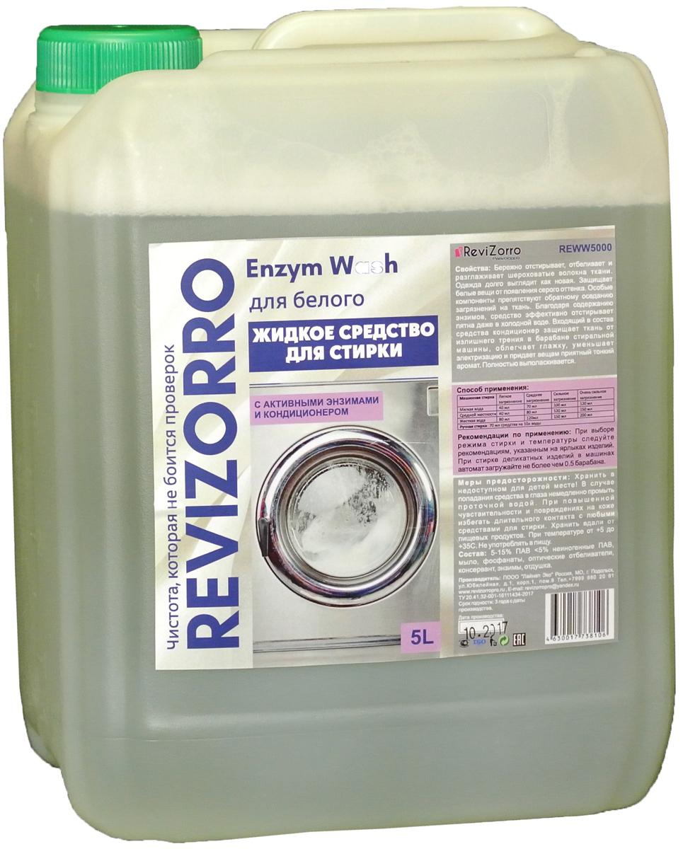 Жидкое средство для стирки Ревизорро  Enzym Wash , для белого белья, 5 л -  Бытовая химия