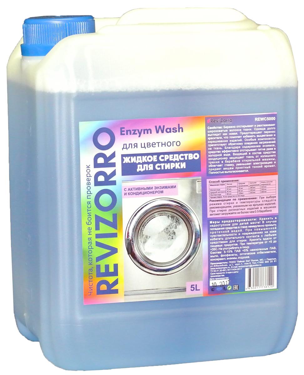 Жидкое средство для стирки Ревизорро  Enzym Wash , для цветного белья, 5 л -  Бытовая химия