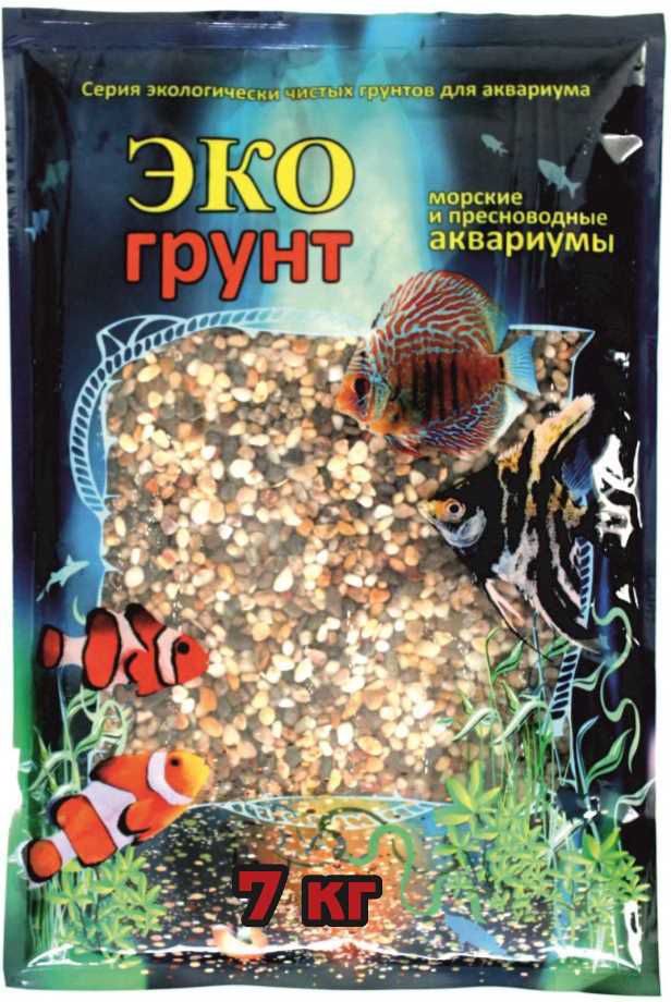 Грунт для аквариума ЭКОгрунт Феодосия галька 2-5 см 7 кг