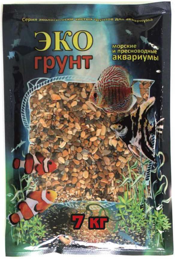 Грунт для аквариума ЭКОгрунт Каспий, галька, 2-4 см, 7 кг галька морская для аквариума prime 2 7 кг