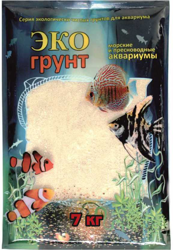 """Грунт для аквариума """"ЭКОгрунт"""", песок, цвет: белый, 0,3-0,9 см, 7 кг"""