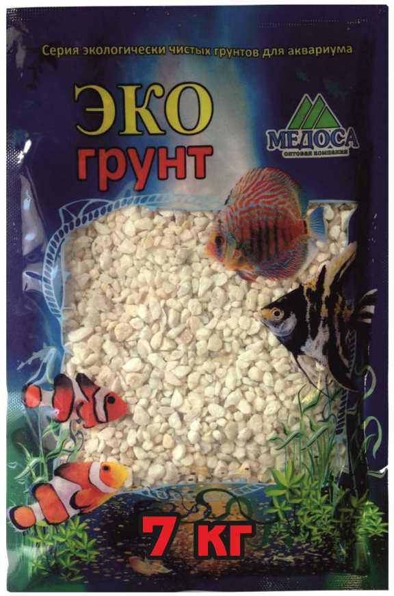 Грунт для аквариума ЭКОгрунт мраморная крошка цвет белый 2-5 см 7 кг