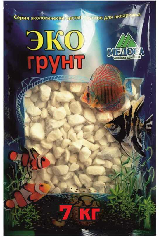 """Грунт для аквариума """"ЭКОгрунт"""", мраморная крошка, цвет: белый, 5-10 см, 7 кг"""