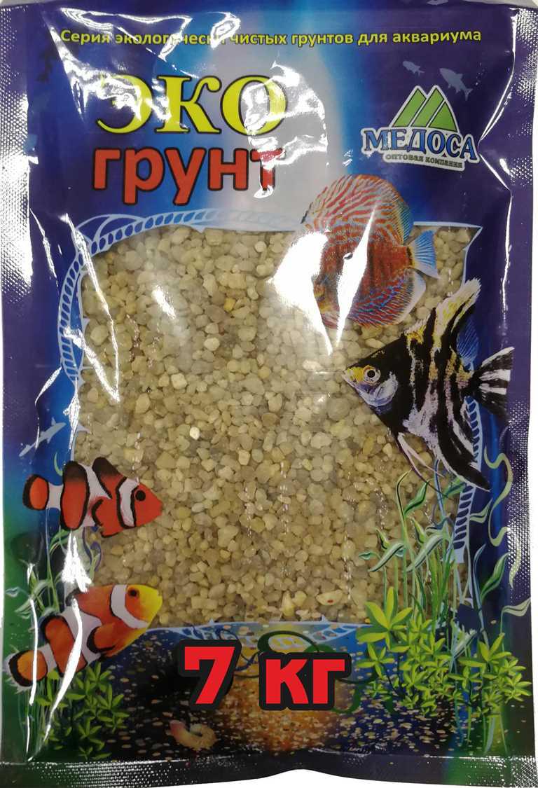 """Грунт для аквариума ЭКОгрунт """"Куба-XL"""", кварцевый, окатанный 2-5 см, 7 кг"""