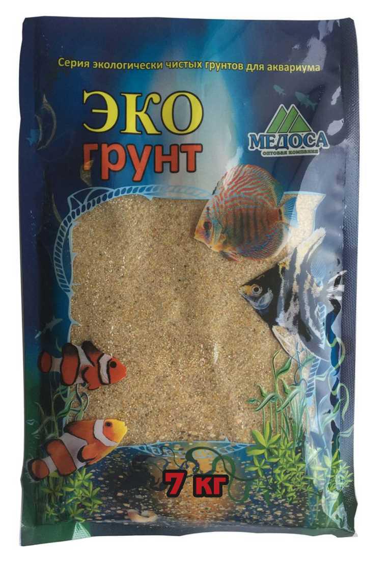 Грунт для аквариума ЭКОгрунт Солнечный кварцевый окатанный 05-1 см 7 кг