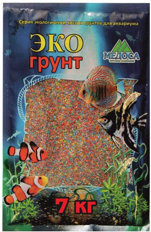 Грунт для аквариума ЭКОгрунт Микс, блестящий, цветной песок, 0,5-1 см, 7 кг7-1029