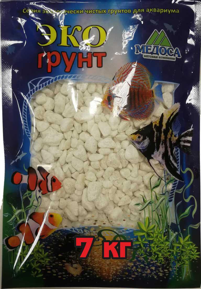 """Грунт для аквариума ЭКОгрунт """"Белое море"""", мрамор окатанный, 5-10 см, 7 кг"""