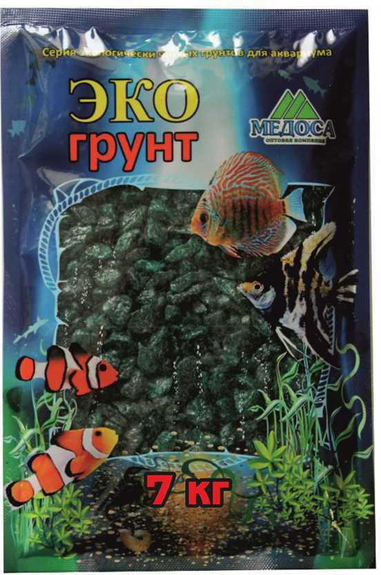 """Грунт для аквариума """"ЭКОгрунт"""", мраморная крошка, блестящая, цвет: изумрудный, 5-10 см, 7 кг"""