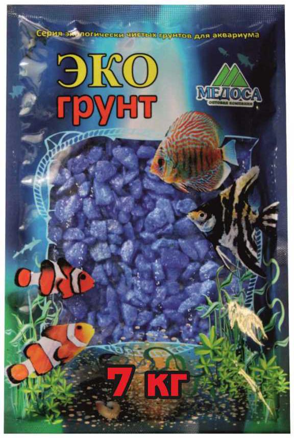 """Грунт для аквариума """"ЭКОгрунт"""", мраморная крошка, блестящая, цвет: синий, 5-10 см, 7 кг"""