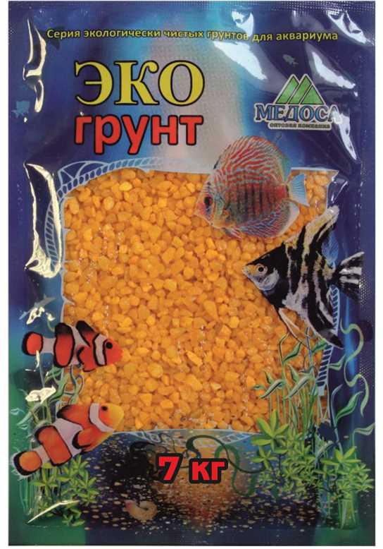 """Грунт для аквариума """"ЭКОгрунт"""", мраморная крошка, блестящая, цвет: желтый 2-5 см, 7 кг"""