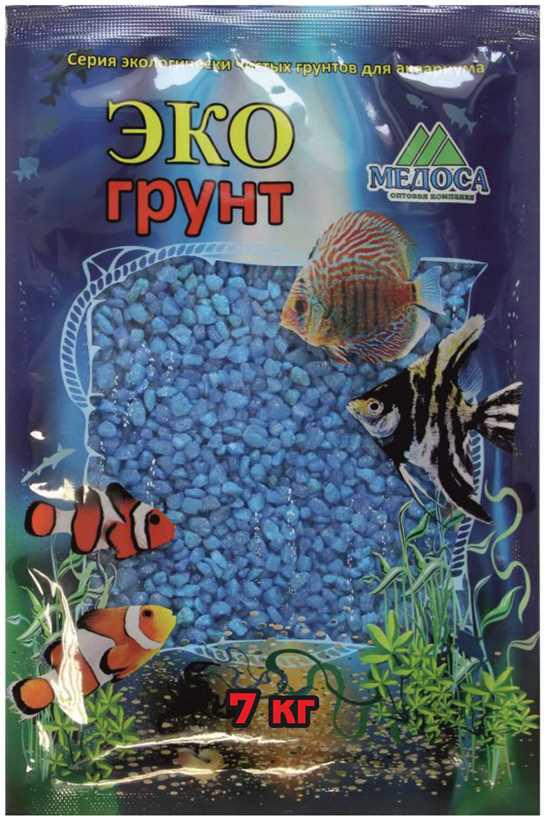 Грунт для аквариума ЭКОгрунт, мраморная крошка, блестящая, цвет: голубой, 2-5 см, 7 кг кабель акустический готовый nordost valhalla 2 2 5 m