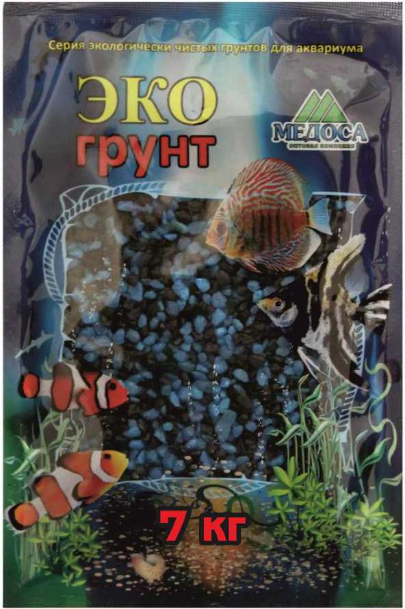 """Грунт для аквариума """"ЭКОгрунт"""", мраморная крошка, блестящая, цвет: черно-голубая, 2-5 см, 7 кг"""