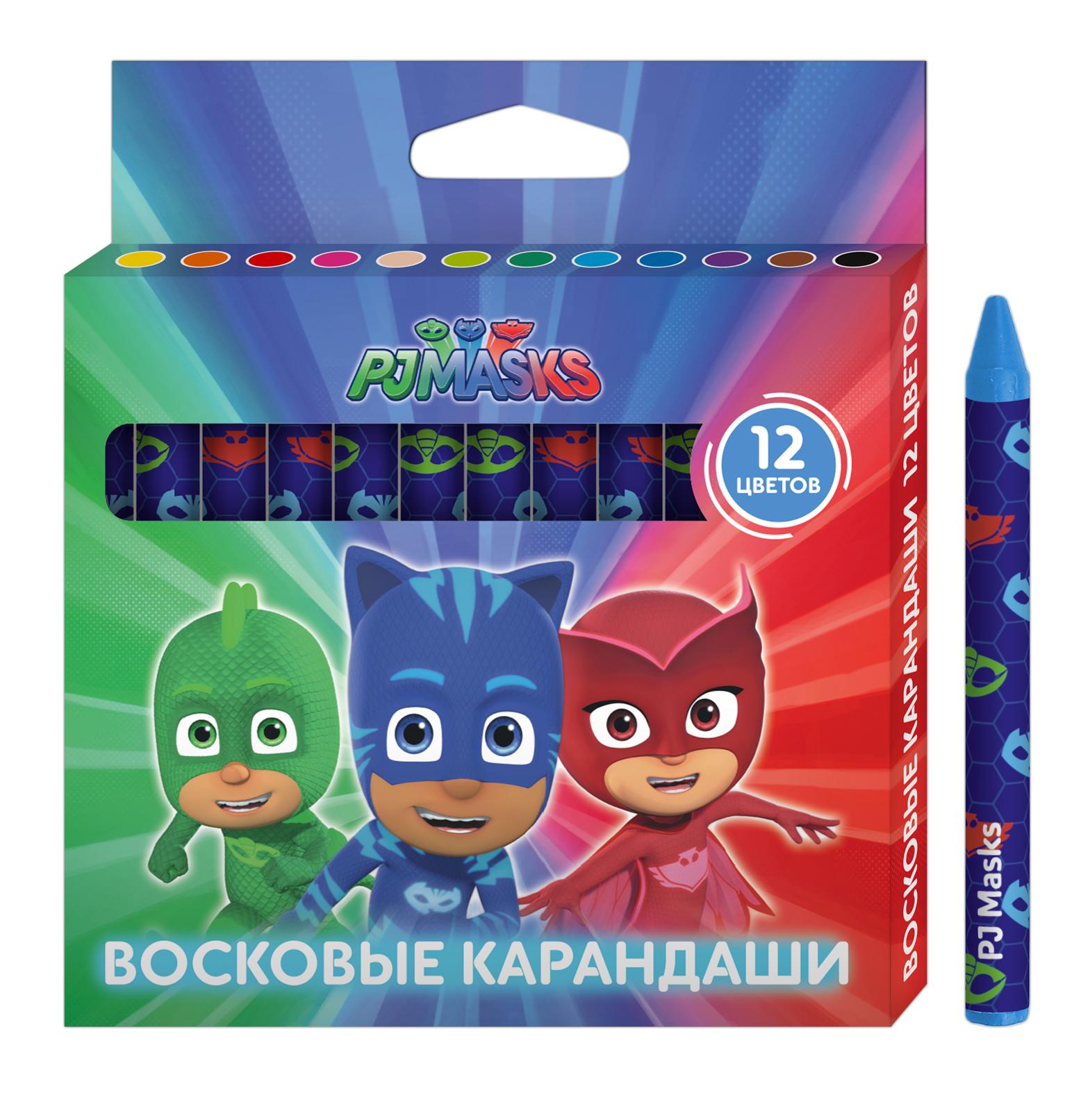 PJ Masks Набор восковых карандашей Герои в масках 12 цветов