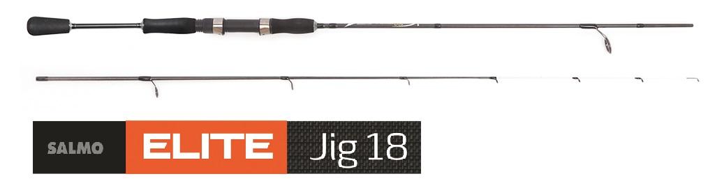 Удилище спиннинговое Salmo Elite JIG, штекерное, 5-18 г, 2,13 м