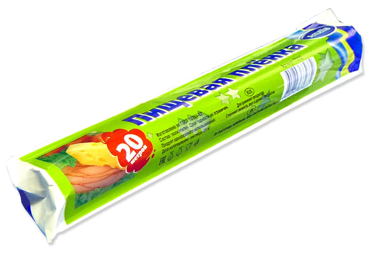 Для хранения продуктов. Сохраняет свежесть, вкус и аромат продуктов.