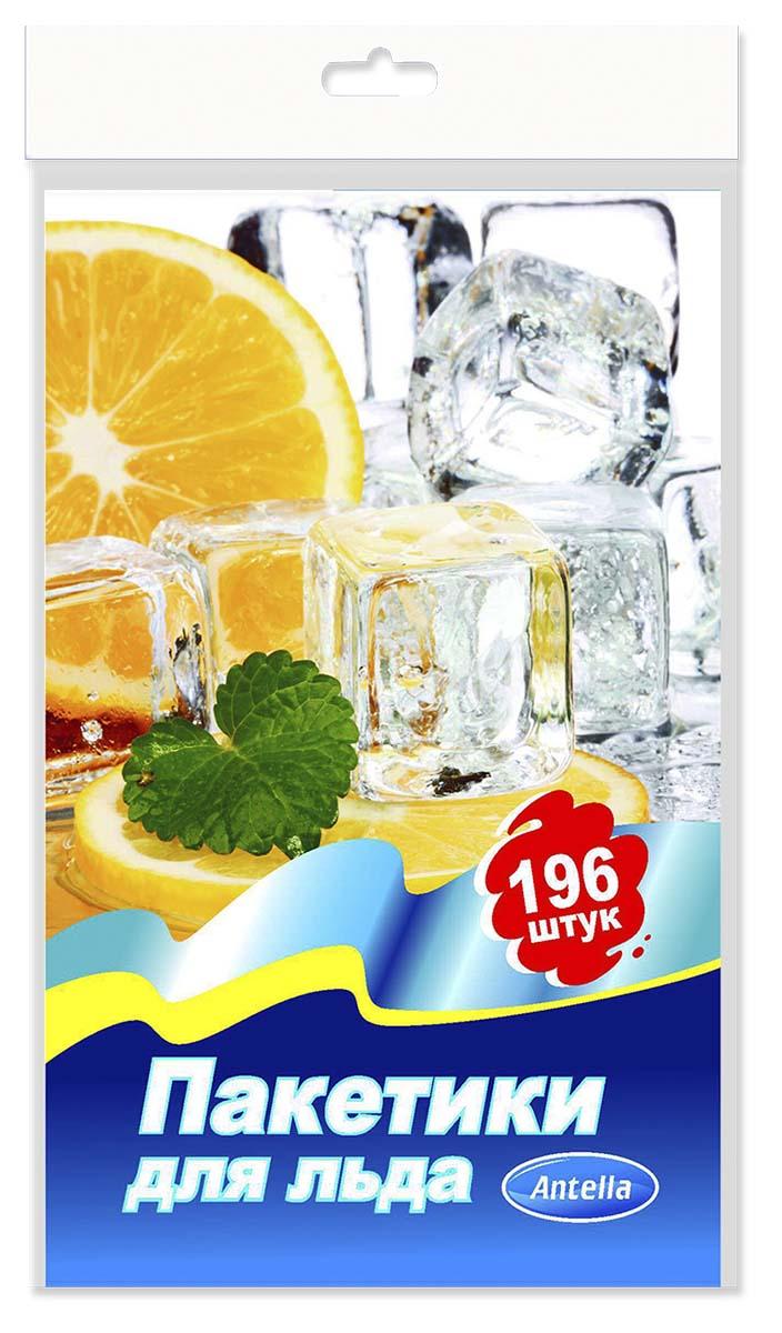 Пакеты для льда Antella, 196 шт пакеты для вакуумирования status vb 28 36 25