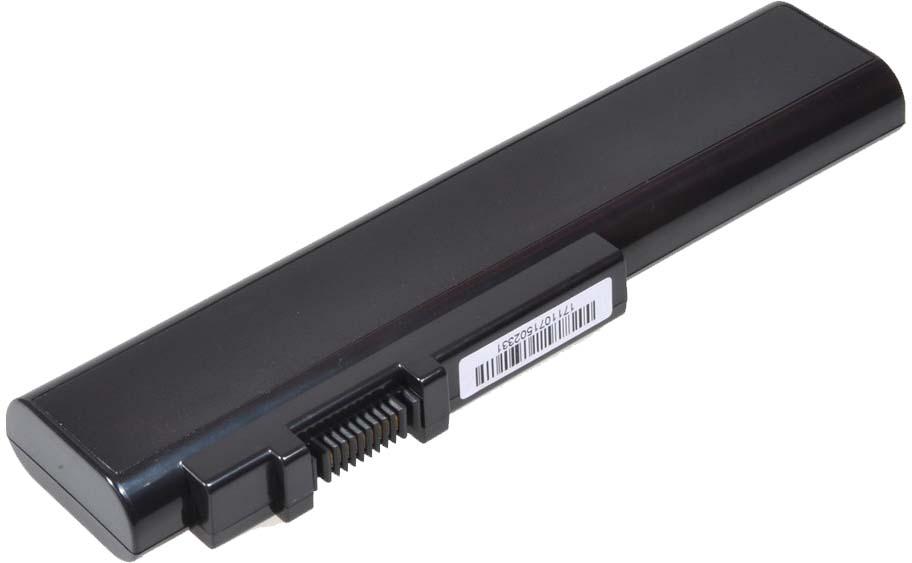 Pitatel BT-122 аккумулятор для ноутбуков Asus N50 цена и фото