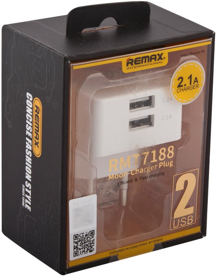 REMAX Moon Series RP-22, White зарядное устройство внешние аккумуляторы remax power bank 20000 mah remax rp v20 vanguard чёрный
