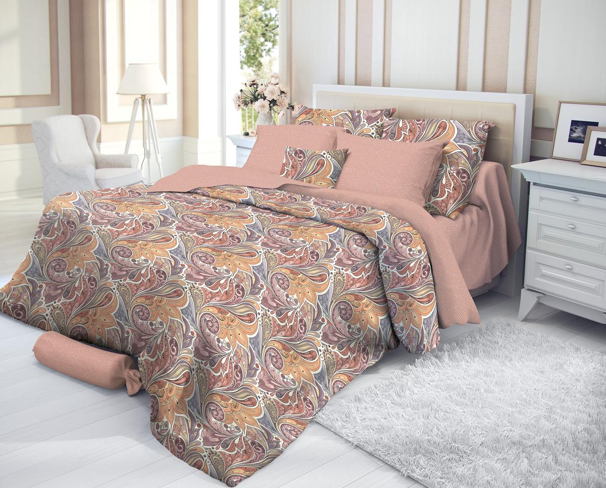 """Комплект белья Verossa """"Nikea"""", 1,5-спальный, наволочки 70х70, цвет: светло-розовый"""