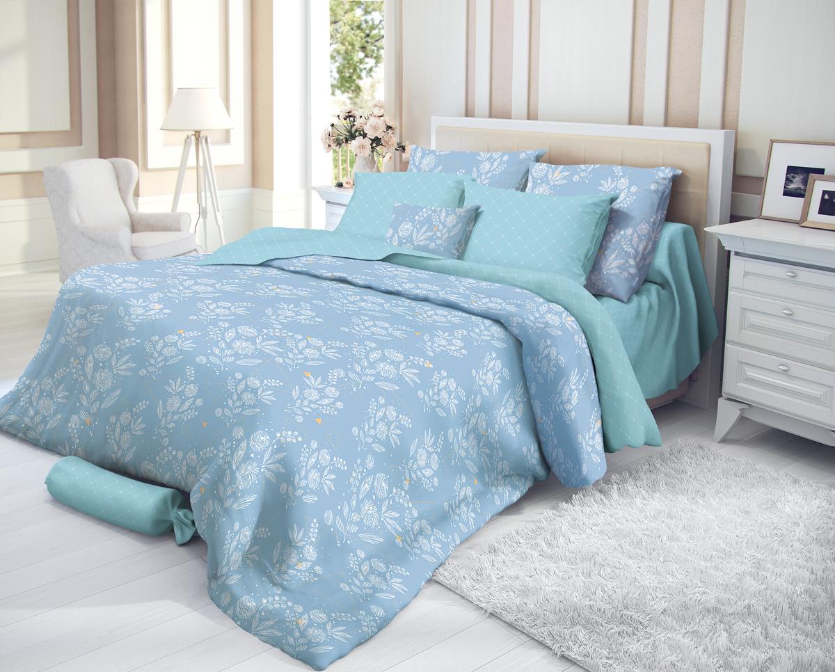 """Комплект белья Verossa """"Trace"""", 1,5-спальный, наволочки 50х70, цвет: голубой"""