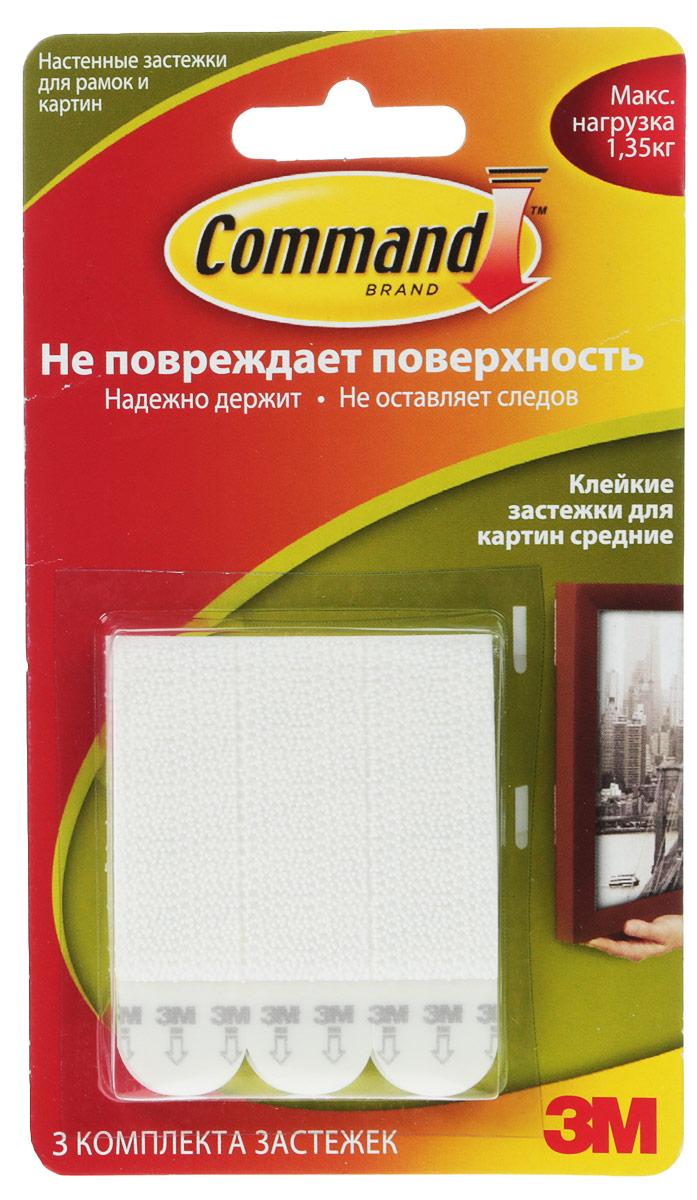 Застежки настенные Command для рамок и картин, средние, цвет: белый, 3 шт