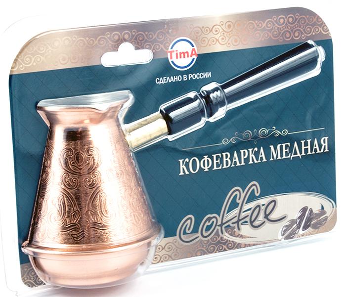 """Кофеварка ТimА """"Турчанка"""" изготовлена по уникальной технологии из листовой меди марки М1М толщиной 0,8 мм. В отличие от других производителей, при производстве кофеварки """"Турчанка"""" не применяется припой, т.е. корпуса этих турок соединяются с донышком методом """"холодной"""" закатки. Таким образом, при использовании кофеварки ТimА исключается вероятность контакта содержимого турки со свинцовым припоем. Медь, по утверждению ученых, самый подходящий для приготовления пищи металл на планете Земля, но окись меди вредна для здоровья человека. Поэтому внутренняя поверхность кофеварки покрыта пищевым оловом толщиной 9-12 мкм. Внешняя поверхность кофеварки имеет натуральный цвет и блеск меди и защищена слоем жаропрочного лака. Кофеварка оснащена удобным носиком и деревянной съемной ручкой (ручка прикручивается против часовой стрелки). Подходит для газовых, электрических, стеклокерамических плит. Не рекомендуется мыть в посудомоечной машине."""