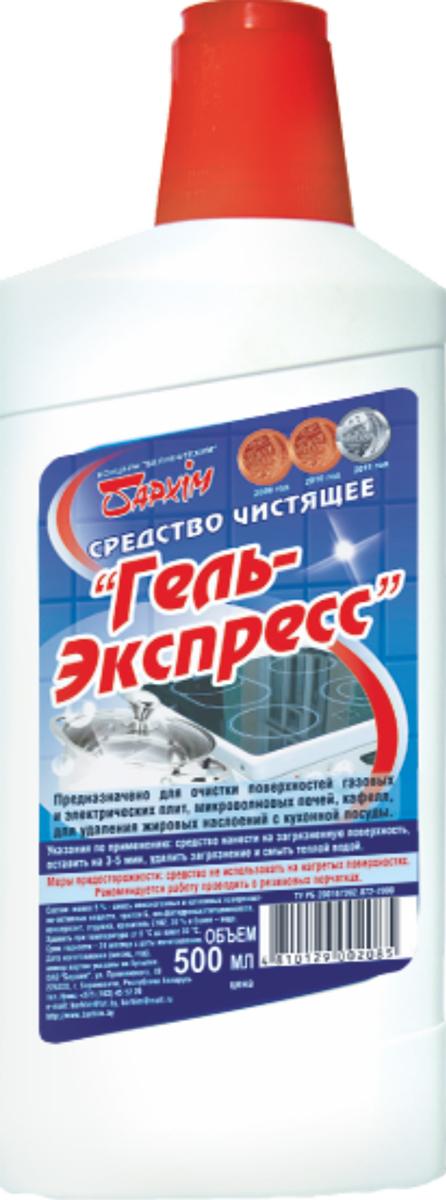 """Средство чистящее для кухни Бархiм """"Гель-Экспресс"""", 500 мл"""