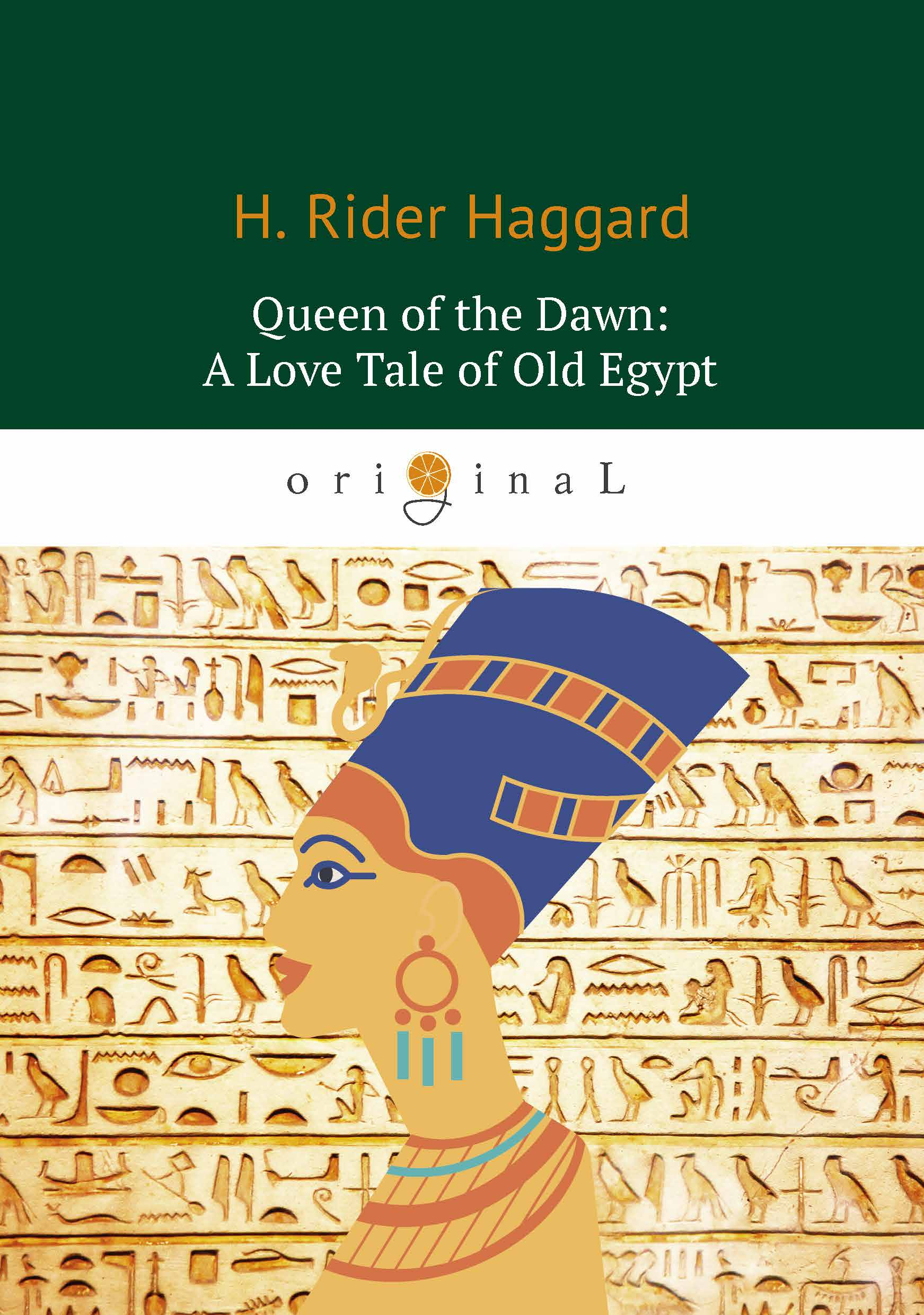 H. R. Haggard Queen of the Dawn: A Love Tale of Old Egypt haggard h dawn