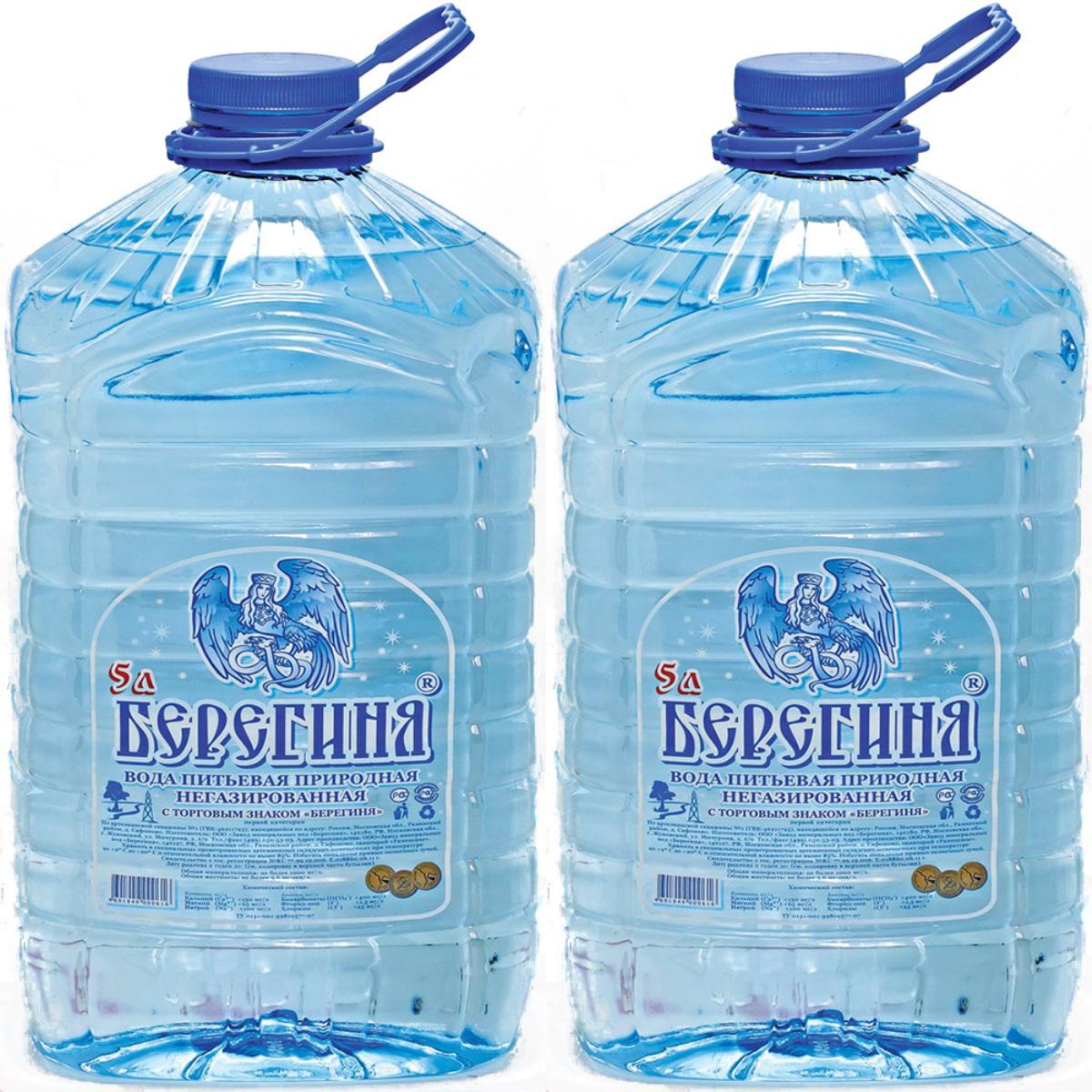 Вода негазированная первой категории очищенная, 2 шт по 5 л