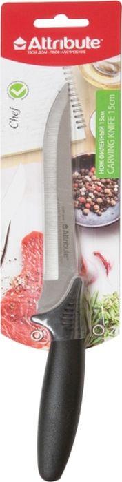 Нож филейный Attribute Knife Chef, длина лезвия 15 см 5 chef home kitchen ceramic knife with blade guard protector black