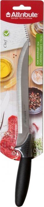 """Нож филейный """"Chef"""" - идеальный вариант для нарезки мясных изделий. Специальная форма лезвия из нержавеющей стали позволяет совершать действия по нарезке более комфортно. Нож имеет удобную пластиковую рукоятку."""