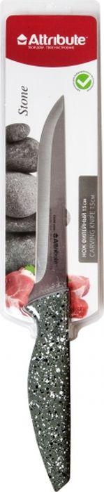 """Нож филейный """"Redwood"""" - идеальный вариант для нарезки мясных изделий. Специальная форма лезвия из нержавеющей стали позволяет совершать действия по нарезке более комфортно. Нож имеет удобную пластиковую рукоятку."""