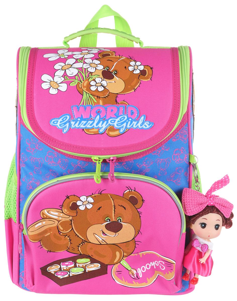 Grizzly Рюкзак школьный с мешком цвет розовый синий hummingbird hummingbird школьный рюкзак тк с мешком для обуви фиолетовый