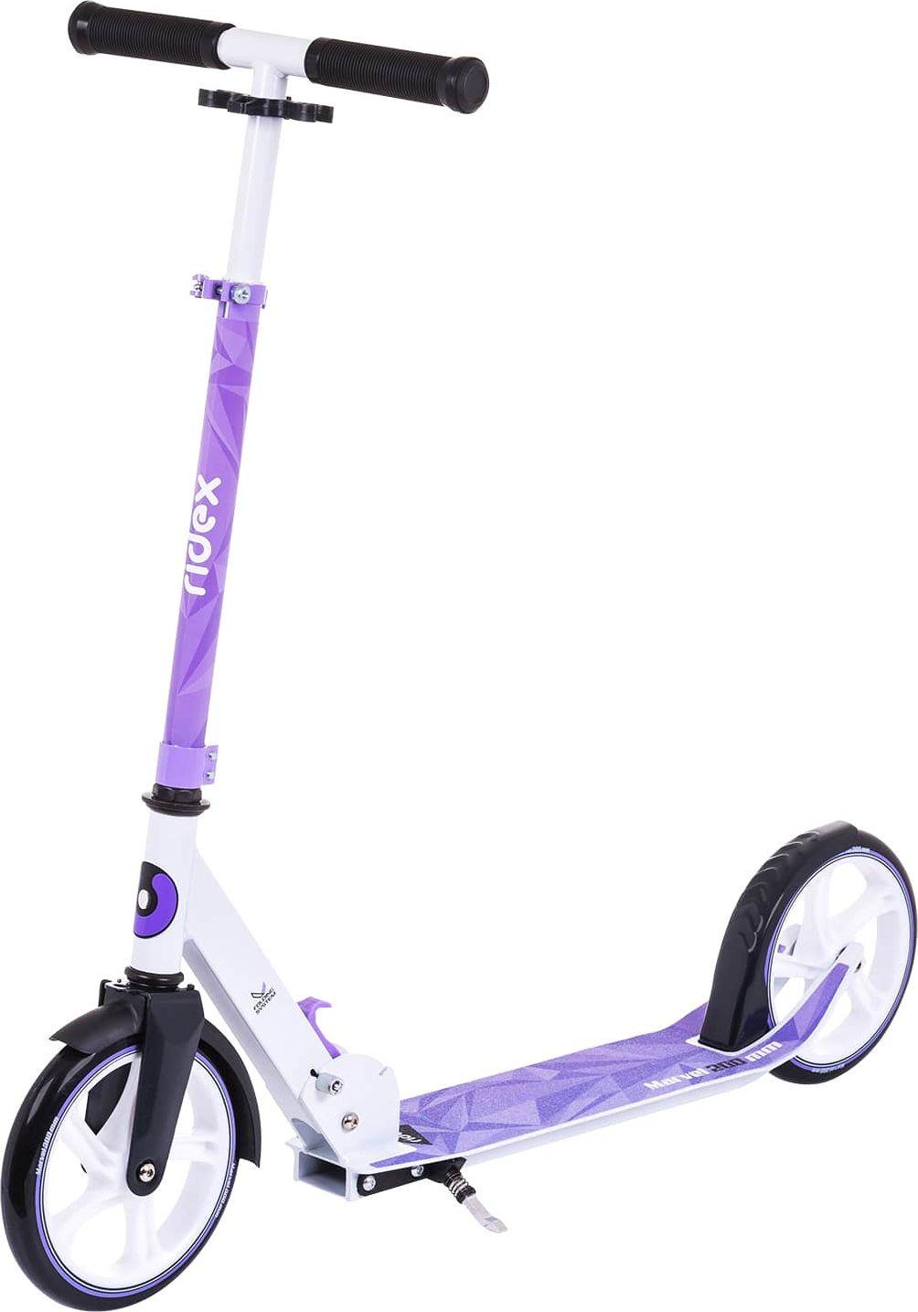 """Самокат Ridex """"Marvel"""", 2-колесный, цвет: фиолетовый, белый, 200 мм"""