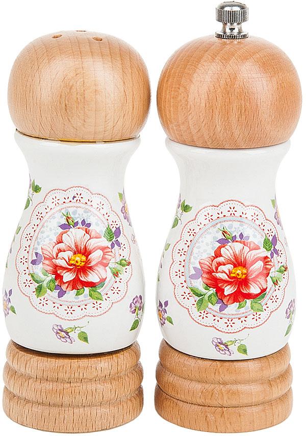 Солонка и мельница для перца Nouvelle De France Цветочные кружева, 5 х 5 х 14,5 см, 2 предмета