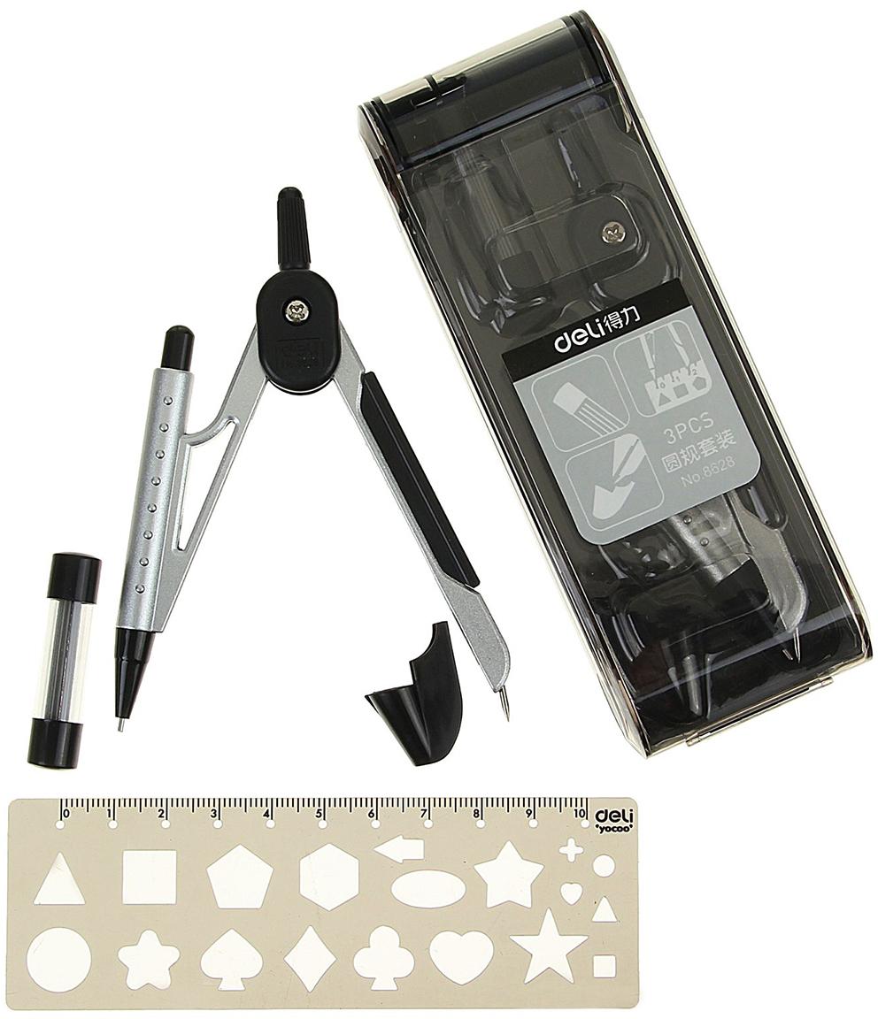 Deli Циркуль с карандашом и линейкой цвет серый металлик 1568809 -  Чертежные принадлежности