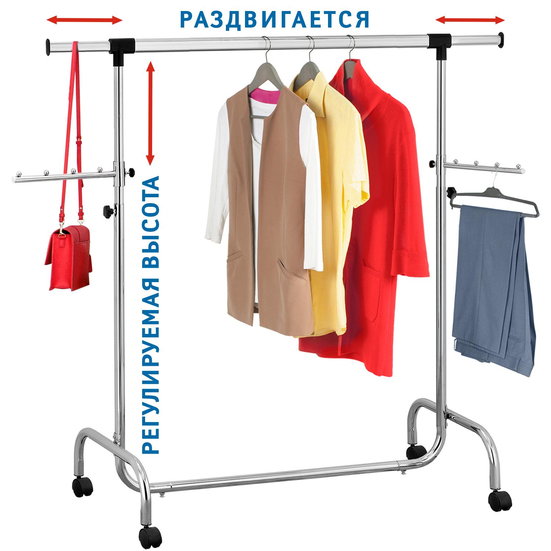 Tatkraft Falcon Сверхмощная стальная стойка для одежды на колесах регулируемая стойка для одежды tatkraft mercury