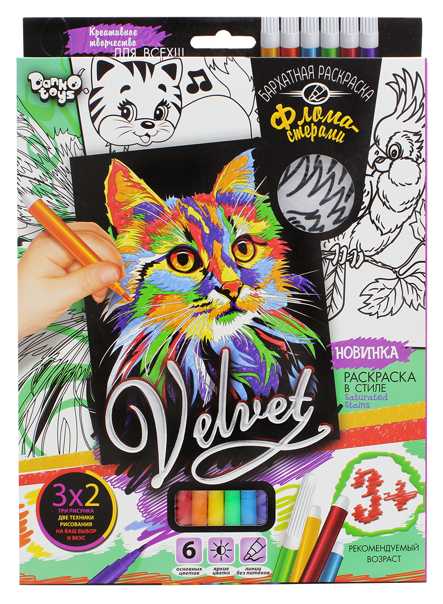ДанкоТойс Бархатная раскраска фломастерами Velvet Кошечка 2