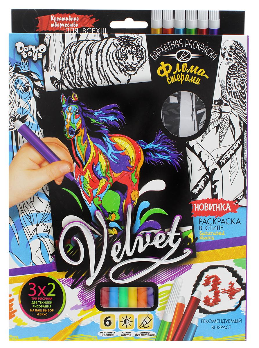 ДанкоТойс Бархатная раскраска фломастерами Velvet Лошадь 2