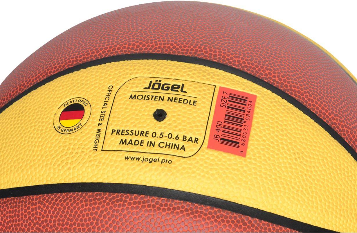 Мяч баскетбольный Jоgel
