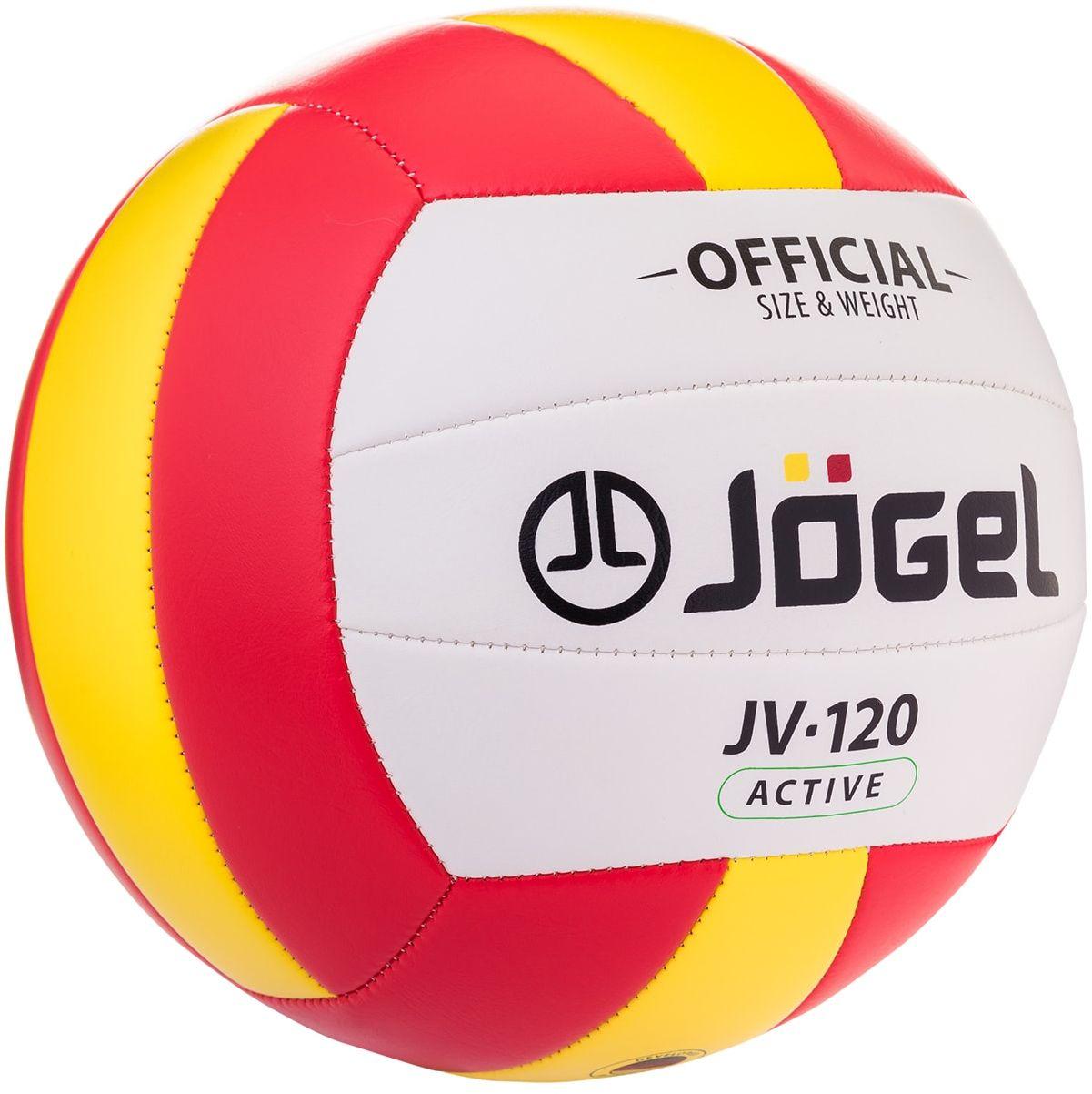Мяч волейбольный Jоgel JV-120, цвет: оранжевый, красный. Размер 4 мячи спортивные jogel мяч волейбольный jogel jv 550