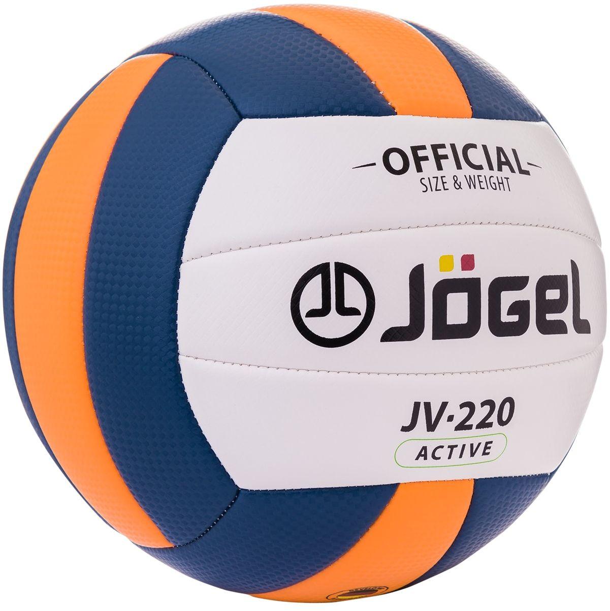 Мяч волейбольный Jоgel JV-220, цвет: синий, оранжевый. Размер 4 мячи спортивные jogel мяч волейбольный jogel jv 550